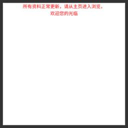 歪歪漫画官网-韩国漫画首页_歪歪漫画免费版在线阅读