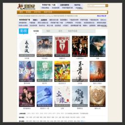 www.manmankan.com的网站截图