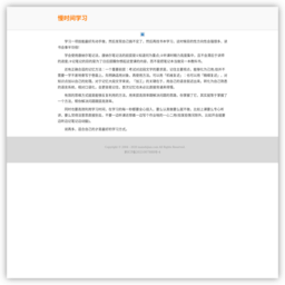 天津门户网