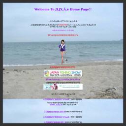 キスつりのホームページ