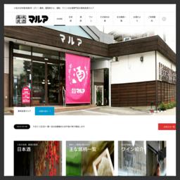 焼酎、日本酒(地酒)、ワイン等のお酒の販売・WEB通販もやっています。久保田の特約店です。傳右衛門 溜(たまり)や三河みりんなどの調味料の通販。プレゼント用の名入れのラベルが人気です。ギフト無料相談も承っています。ラッピングもお任せ!美味良酒マルアです。
