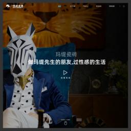 玛缇瓷砖官网