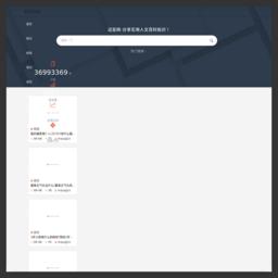 中山珠海塔吊租赁公司