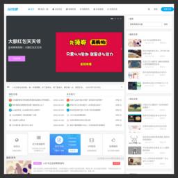 蚂蚱资源网-提供最新最安全的免费资源下载_下载站