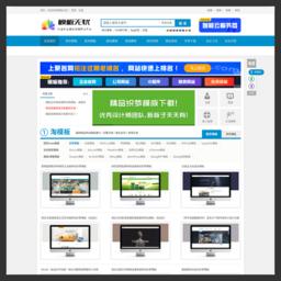 网页模板,网站模板免费下载,做网站首选模板无忧