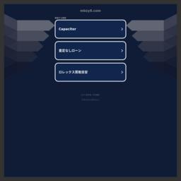秒播电影资源站网站缩略图