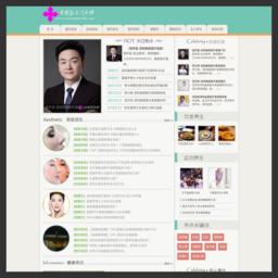 中国美容门户网