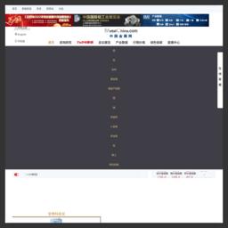 中国金属网