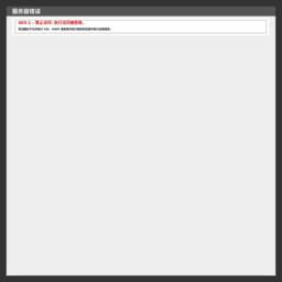 麦德龙官方网站