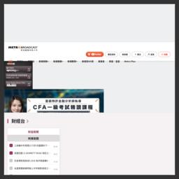 香港新城广播电台