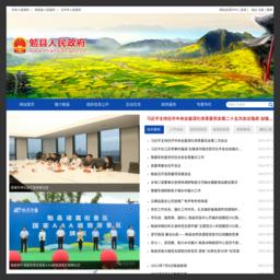网站 勉县人民政府(www.mianxian.gov.cn) 的缩略图