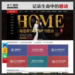 上海米兰婚纱摄影_网站百科