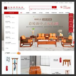 名佳红木,十大红木家具排名,苏作红木,新中式红木家具,苏作红木厂家,红木家具厂家,苏作红木代表企业,常熟红木家具,上海红木家具,红木沙发,红木家具网,红木家具,红木家私,家具红木,新中式红木