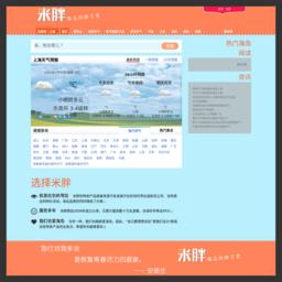 www.mipang.com的网站截图