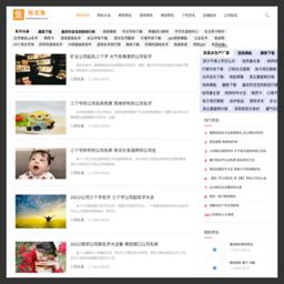 97蜜桃网_网站百科