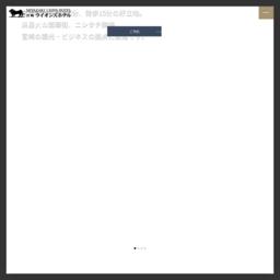宮崎ライオンズホテル|旅行