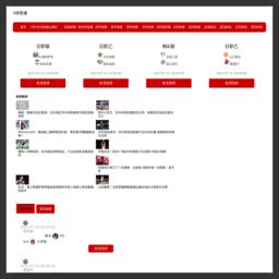 最流行时尚女性网站