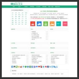 www.mnks.cn的网站截图