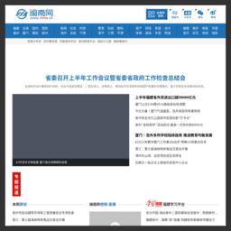 闽南网-福建