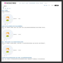 MOKO!美空——中国互联网娱乐人才服务商
