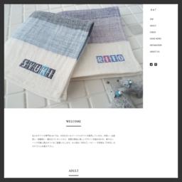 出産祝い・内祝い名入れの店 【monogram.jp】
