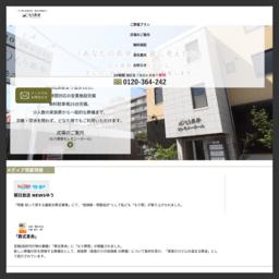 大阪 40万円で出来る家族葬|もり葬祭