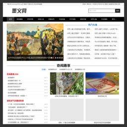 www.moyi520.com的网站截图