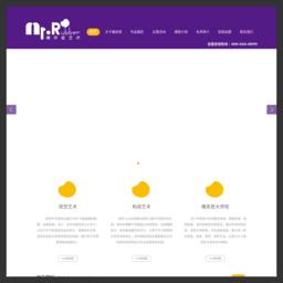 橡皮堂艺术品牌官网_少儿创意美术培训_少儿美术加盟品牌_橡皮堂艺术