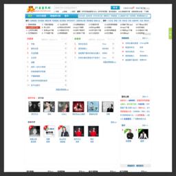 网络歌曲大全mtv123.com,Mp3歌曲免费下载试听推荐歌曲,网络歌曲,mp3,歌曲试听_在线音乐网站_叮当音乐网截图