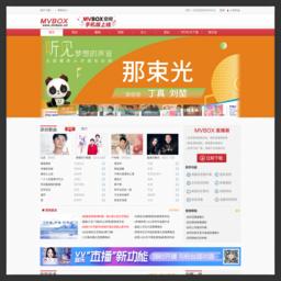 MVBOX官方<font color='red'>網站</font>