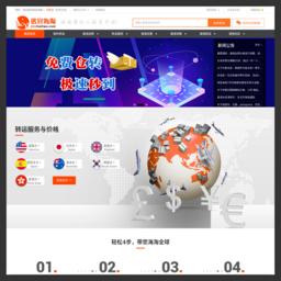 铭宣海淘的网站缩略图