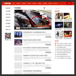 <font color='red'>奇</font>事<font color='red'>奇</font>物网