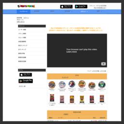 パチンコ・パチスロ収支管理サイト Myパチ収支表