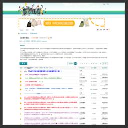 【日菁字幕组】 -  TVBT菊花台