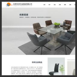 河北木达森木制品加工是针对出口包装箱,定制和定做木质包装箱和木托盘加工的企业,欢迎咨询木包装箱价格和木托盘价格来电咨询15176688759