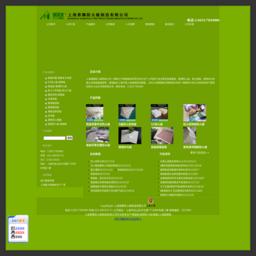 玻镁板 氧化镁板 玻镁防火板 玻镁复合风管 上海玻镁板 浙江玻镁防火板(13651785080)
