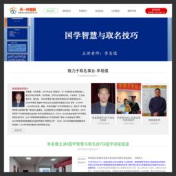 www.name95.cn的网站截图