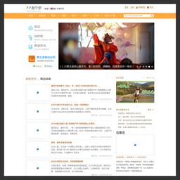 南北游網站截圖