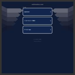印刷 通販 ネット印刷.com