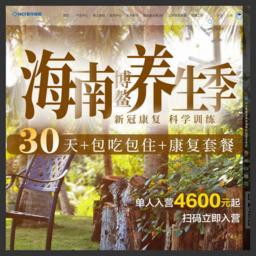新华人寿保险股份有限公司
