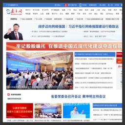 南方报业网,www.nfmedia.com,南方报业传媒集团,南方网截图