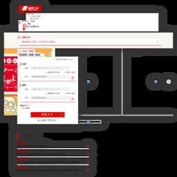 日本レンタカー