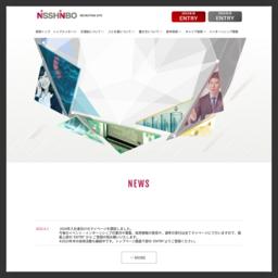 日清紡ホールディングス [業種:繊維 証券コード:3105]の採用情報