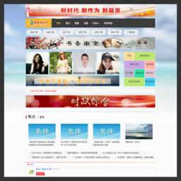 南京广播网 -
