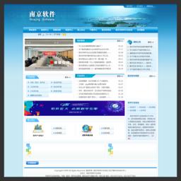 南京软件网