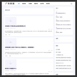 网站 诺基亚手机论坛(www.nokiabbs.com) 的缩略图