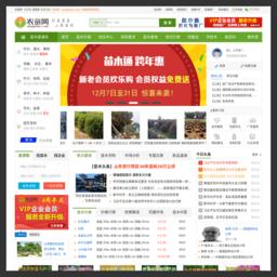 农苗网|苗木求购信息-园林绿化专业苗木网站