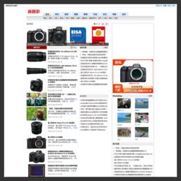 新摄影 - 中国摄影门户网站 nPhoto.net