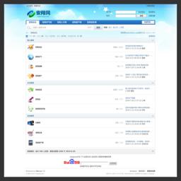 安阳论坛-安阳信息网-安阳信息港
