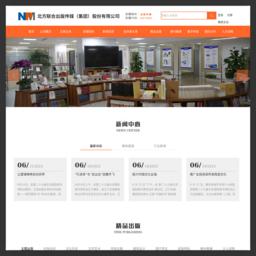 北方联合出版传媒(集团)股份有限公司